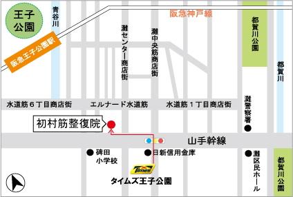 提携駐車場 神戸