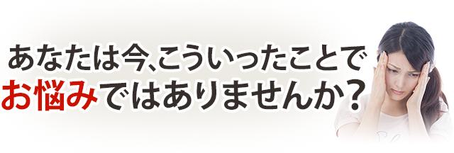 神戸 変形性股関節症